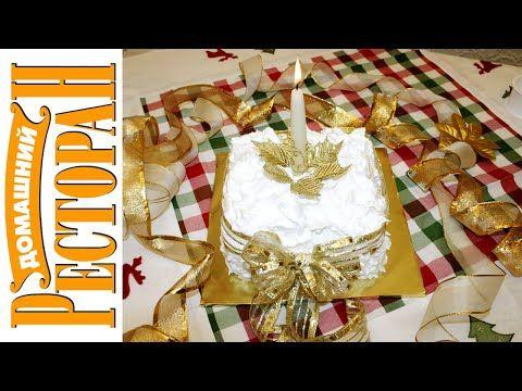 Подарочный торт к Рождеству l Украшение торта - Kulinar24TV - YouTube
