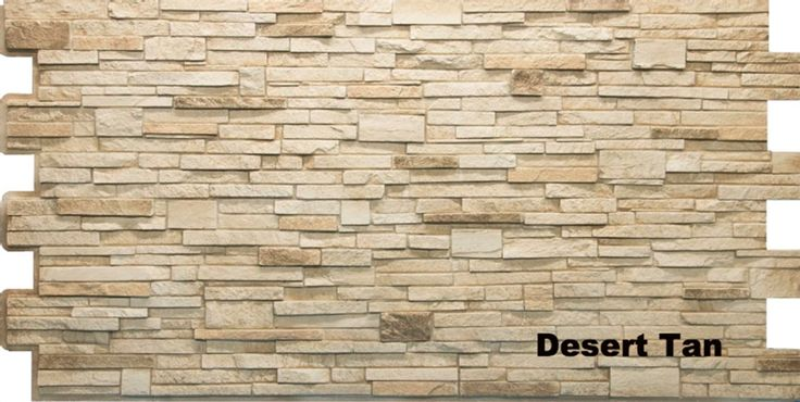 17 Best Ideas About Stacked Stone Panels On Pinterest