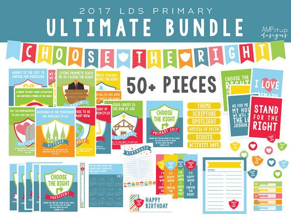2017 LDS Primary Choose the Right Ultimate Bundle - Printable - Choose the Right - Download - Bulletin Board - 2017 Primary - Monthly Poster
