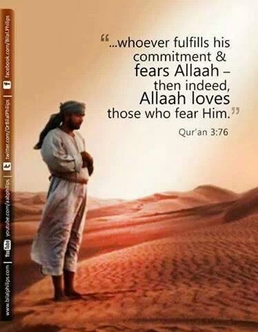 Allah loves those who fear him..