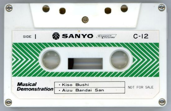 Unknown Artist - Sanyo C-12 Musical Demonstration Compact Cassette (Cassette) at Discogs