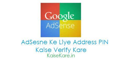 Google Adsense Address Pin Verify Kaise Kare - Jankari Hindi Me