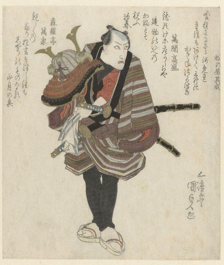 Ichikawa Danjûrô as samurai by Utagawa Kunisada, 1821. Rijksmuseum, Public Domain