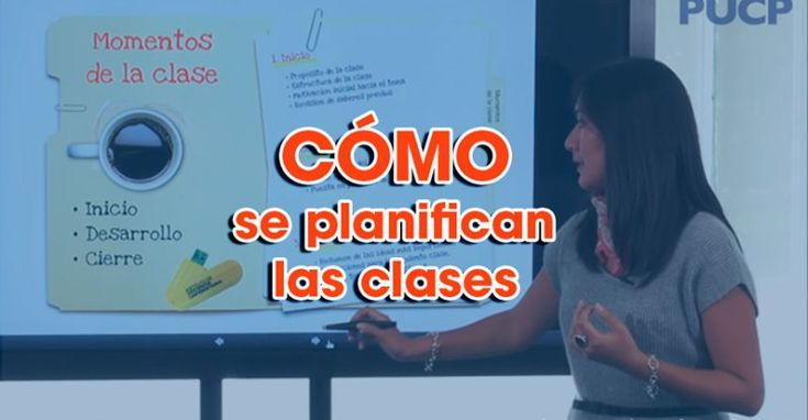 Cómo se planifican las clases