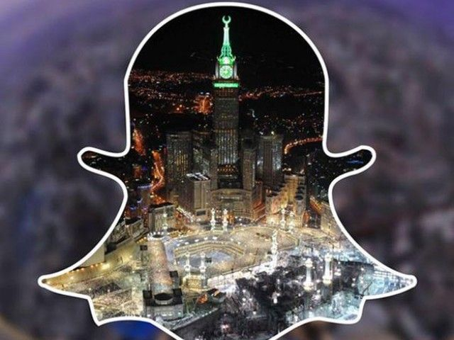 Snapchat's Ability To Give To The World A Sneak Peek Into It's Non Muslim Entrance Has Swayed The World With Its Enchanting Pictures.