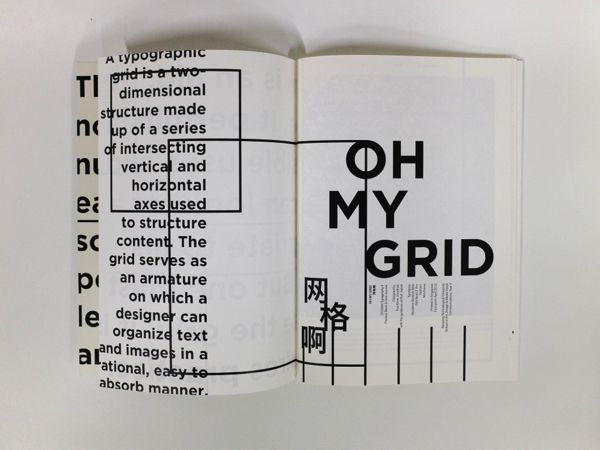 Oh My Grid: Typography II Process Book by Enze Foo
