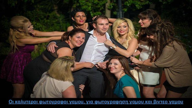 Φωτογραφοι γαμου  |  Φωτογραφηση γαμου  Despoina Photography & Kalogiannis http://www.fotografos-gamou.eu/ http://kstudio.gr/
