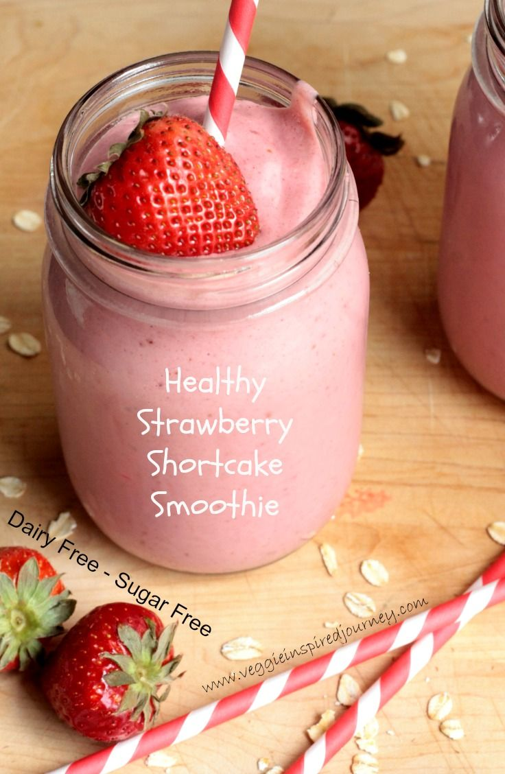 Healthy Strawberry Shortcake Smoothie - thick, sweet and delicious! Fear your milkshake cravings no more...just whip up this nutritious smoothie instead! Dairy free, sugar free, oil free, gluten free (use gluten free oats) and can be soy free too (use almond or rice milk).