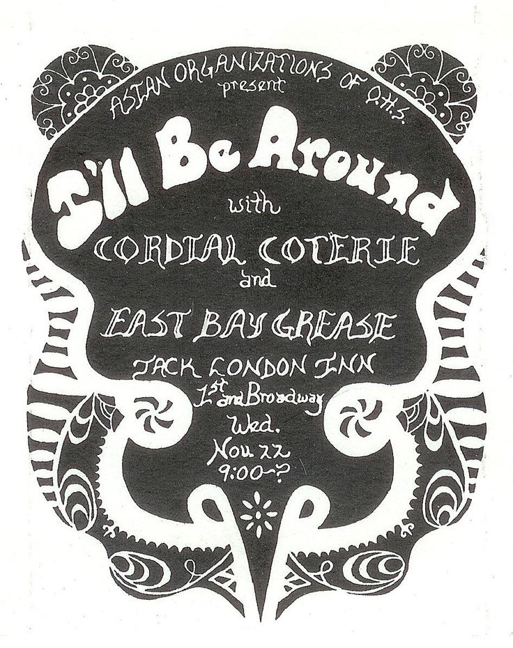 Cordial Coterie and East Bay Grease at the Jack London Inn, Oakland, CA.