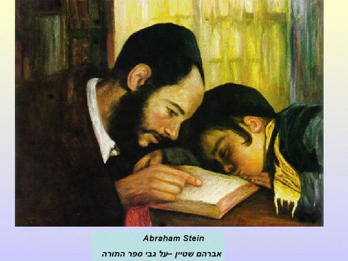 abraham-stein