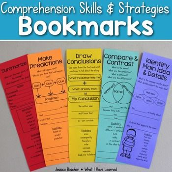 Included are 24 reading comprehension bookmarks for both reading skills and reading strategies. These reading comprehension bookmarks will help your students practice all the good reading strategies and skills they've learned all year long.