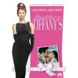Breakfast at Tiffany's - Anniversary Edition (DVD)By Audrey Hepburn