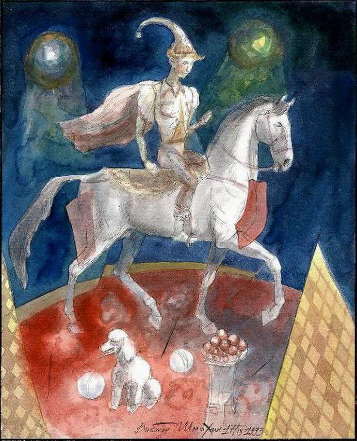 "Victor Shmokhin. ""Цирк. Конь под музыку танцует"". 1993г.Бумага акварель19.7х15.9.(№ 847)."