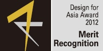 2012年アジアデザイン賞 DFA Award 2012 Merit 受賞