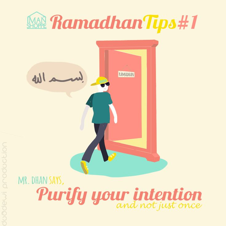 Mr. Dhan says, Always Purify Your Intention :)   #Ramadan #Fasting