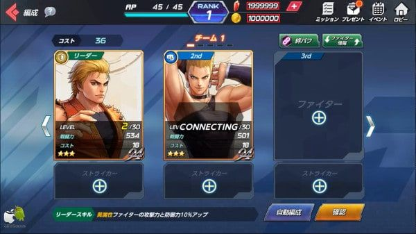 The King Of Fighters All Star Hack 2018 V4 00 Android Cheats Apk