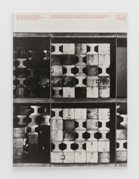 Schubert Wanddesign schubert wanddesign media room minka concept ii hugger matte black