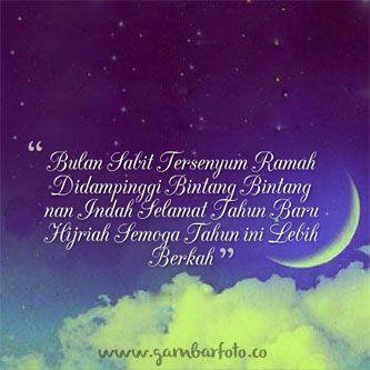Gambar Ucapan Tahun Baru Islam