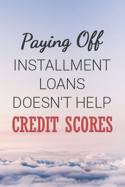 Not all debt is treating equally when it comes to your credit score. Learn how paying off installment loans affects your credit score.