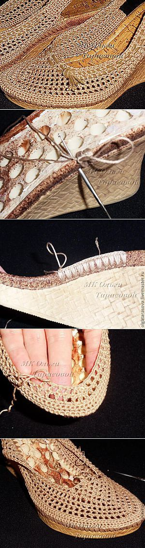 Реставрация обуви, вязаные босоножки -   Вязание крючком