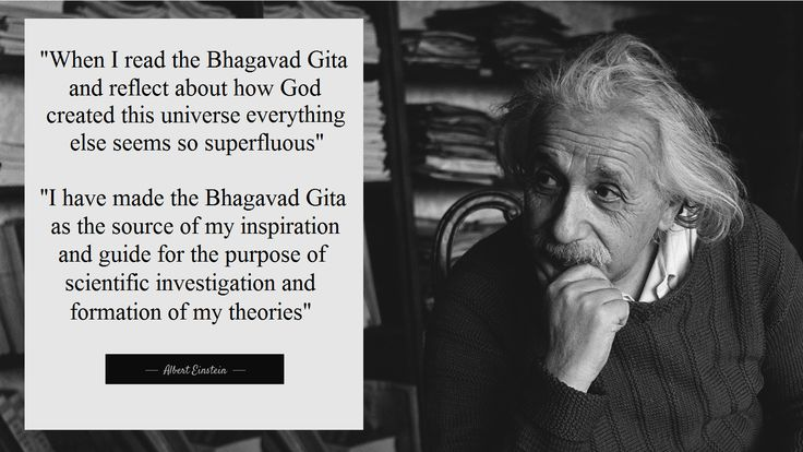 """When I read the Bhagavad Gita and reflect about how God created this universe…"