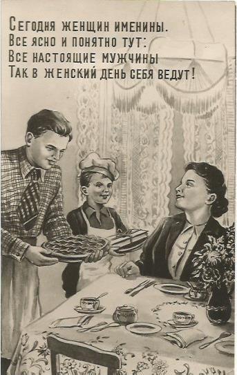 .Художник Губин, текст Жака 1958 год
