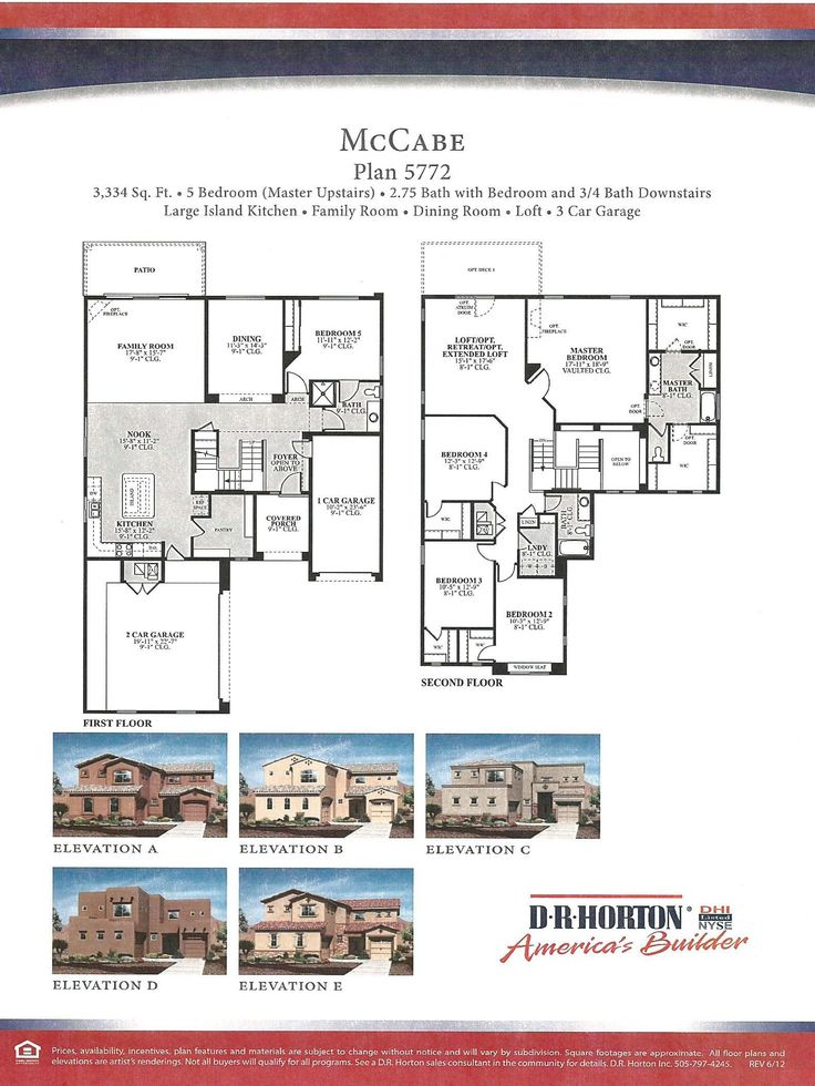 Texas Ranch Floor Plans Dr Horton Homes Floor Plans Texas