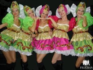 Русский народный современный танцевальный костюм