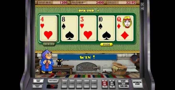 игровые автоматы играть бесплатно и без регистрации максбет