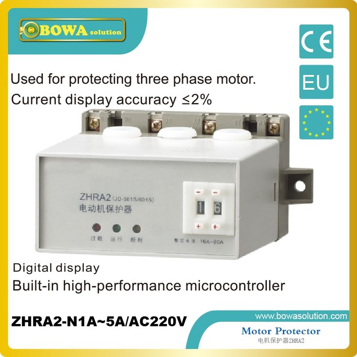 (26.00$)  Watch now  - Motor Protector for protecting three phase motor applied in refrigeration compressor ZHRA2-N1A~5A/AC220V