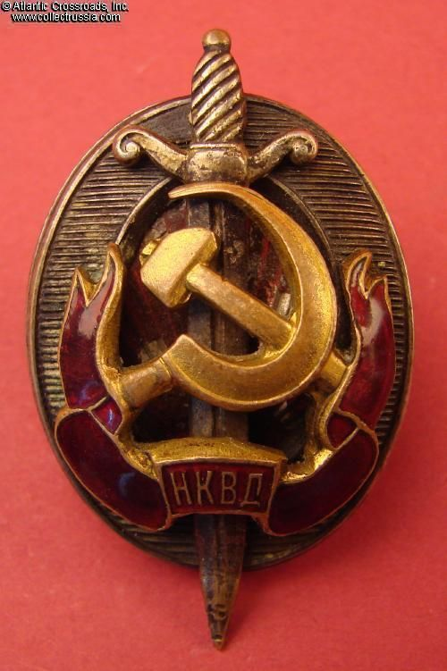 Collect Russia Distinguished NKVD Employee badge, Type 2, #4311, 1942-1945. Soviet Russian