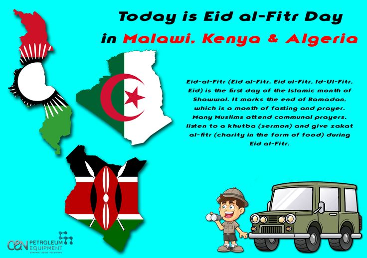 Today we acknowledge a special occasion in 3 countries. 👏Today is Eid al-Fitr in Algeria, Malawi & Kenya.
