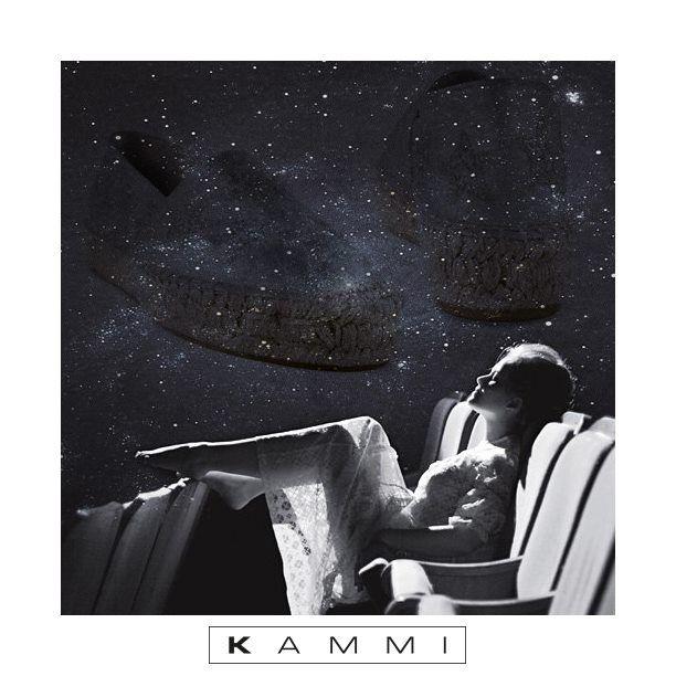 questa sera esprimi un #desiderio e con #kammi potrai raggiungere tutti i tuoi #sogni, Passa anche te la notte di #sanlorenzo con le #espadrillas stellate ✨✨✨