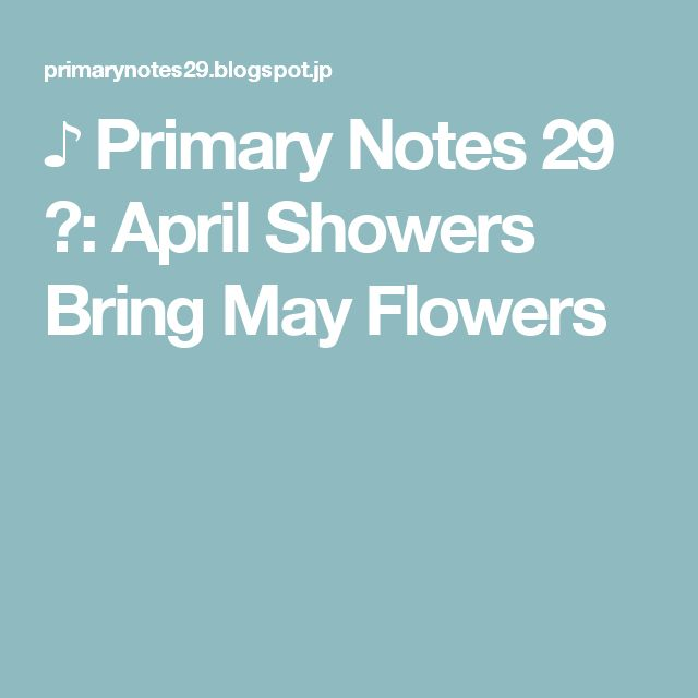 April Showers Bring May Flowers   Color coded lyrics