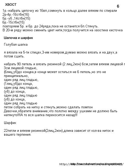104304793_rk7.jpg (480×640)