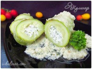 Кабачки, фаршированные сыром, с соусом тахини