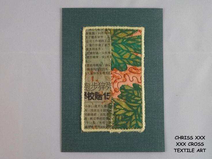 Kunstkaart / Mail Art van Kunst per post Afmeting kaart: 10,5x15cm (bxh) Afmeting kunstwerk: 6,5x10,5cm (bxh) Kleur: groen - goud
