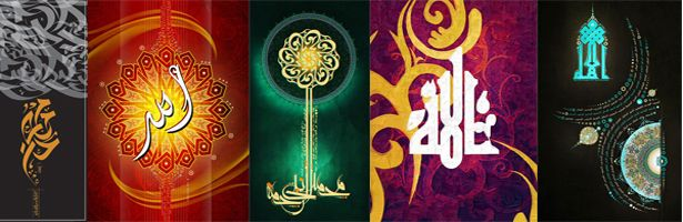 http://thesmashable.com/top-10-islamic-calligraphy-art-arabic-typography-beautiful-amazing-soulful/