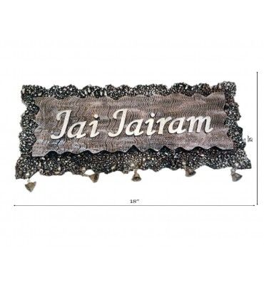 Do you want to buy Name plate? Get best Name plate fiber idols online @ lowest price with free shipping in India from www.krafthub.com  Free Home Delivery Available across India.