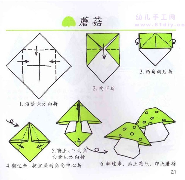funghi origami pinterest mushrooms origami and people