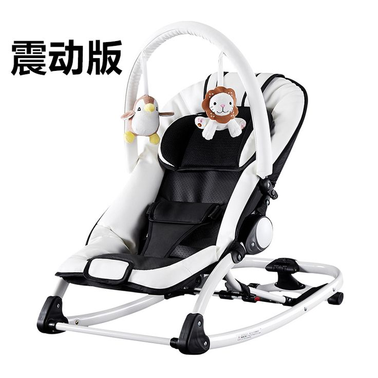 Soft Leather Multifunctional Baby Rocking Chair Baby Chair Jumpers Chair Baby. Yesterday's price: US $155.40 (128.48 EUR). Today's price: US $118.10 (97.50 EUR). Discount: 24%.