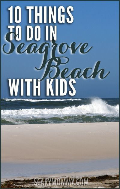 Planning a trip to Seagrove Beach, Florida? Get great tips and ideas for fun things to do with the kids (from a real mom who KNOWS) in Scary Mommy's travel guide!  summer | spring break | family vacation | beach | parenting advice