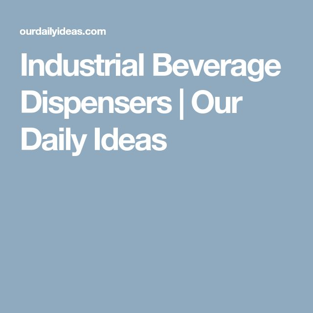 Industrial Beverage Dispensers | Our Daily Ideas