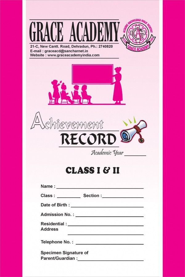 Report Card Templates Free In 2021 Card Templates Free Report Card Template Card Templates