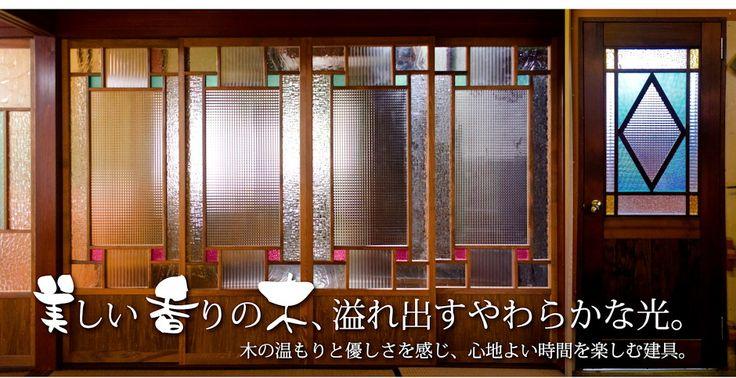富山で建具、家具、木工品などのオーダーメイドを作成|株式会社 木香美・服部