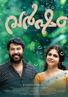Varsham Malayalam Movie Online - Mammootty, Asha Sarath, T. G. Ravi, Mamta Mohandas and Govind Padmasoorya. Directed by Ranjith Sankar. Music by Bijibal. 2014 ENGLISH SUBTITLE