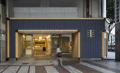 阿部蒲鉾店 本店 | 乃村工藝社
