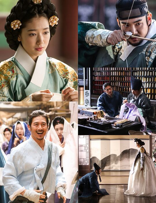 Hanbok, Korean traditional costume 상의원 (The Tailors, 2014)The Royal Tailor (Hangul: 상의원; RR: Sanguiwon) is a 2014 South Korean period film directed byLee Won-suk, and starring Han Suk-kyu, Park Shin-hye, Go Soo and Yoo Yeon-seok.[4][5][6] The rivalry between two tailors at the Sanguiwon, where the attire worn by royalty were made during the Joseon era, plunges the court into scandal and tragedy.