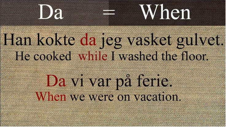 """""""da""""   Norsk"""