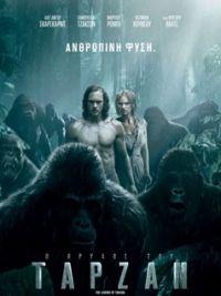 """Η κριτική του Athens24.gr για την ταινία """"Ο Θρύλος του Ταρζάν"""""""